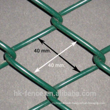 Golf boundary chain link fence cyclone fence