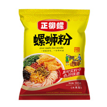 Chinese Best Selling Fast Food Delicious Instant Noodles
