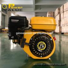 Power Value 6.5hp, ohv бензиновый двигатель для генератора водяного насоса