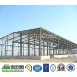 Prefabricated Steel Structure Warehouse in China