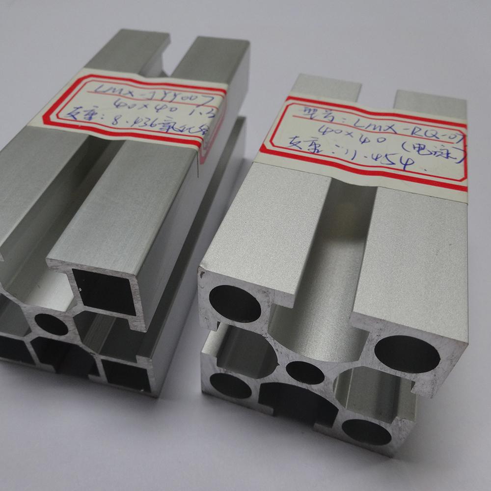 Conveyor Aluminum Frame