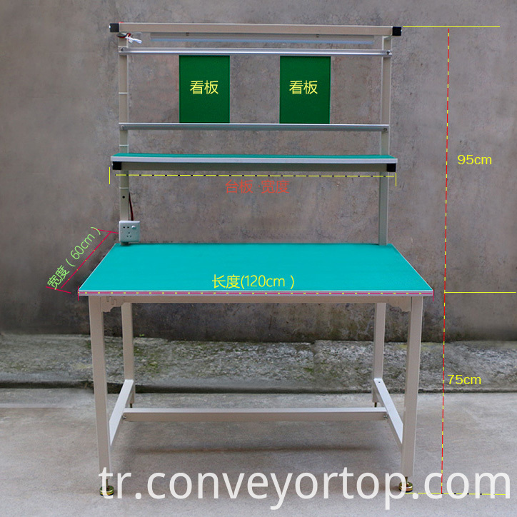 Assembly Line Repair Table
