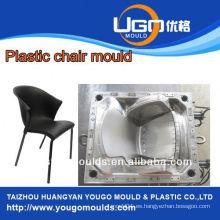 2013 Nuevo diseño sin brazo silla molde fabricante en taizhou China
