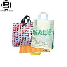 Full Color Printing Loop Handle Bag, Clothes And Shoes Shopping Bag, Packing Bag With Printing