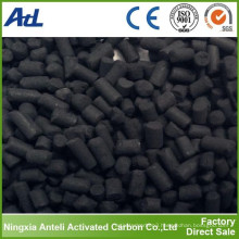 Wood Activated Carbon ( 3mm pellet )for Solvent Recovery