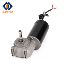 Linear actuator motor for adjustable office chair