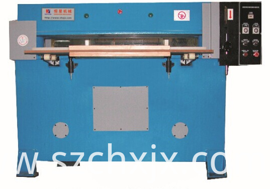 Automatic blister cutting press machine