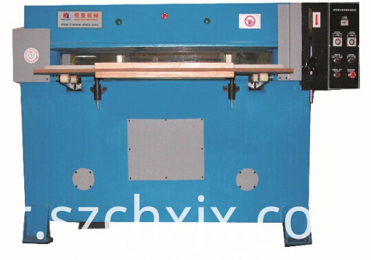 High speed hydraulic plastic cutting machine