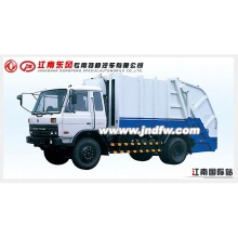 2017 new Dongfeng Duplo city garbage truck dumpster