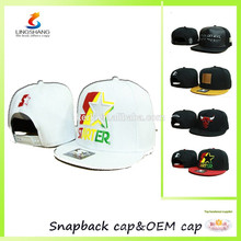 High quality custom design snapback sports hats hip hop cap
