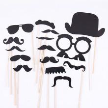 FQ marque fête noël drôle masque photographique accessoires barbe accessoires