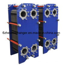 Water to Water Cooling Used Evaporator and Condenser