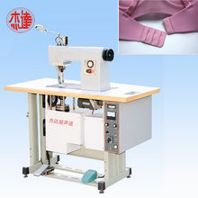 Ultrasonic underwear trimming machine for sale