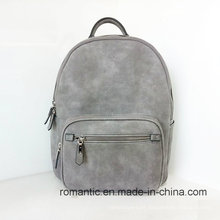 Promotional Lady PU Backpack Leather Big Bag (NMDK-040102)
