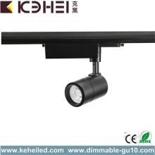 Dimmable 12W LED Track Lights White Black 4000K