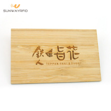 Fumigation certificate RFID wood card with bamboo