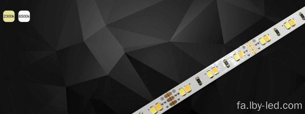 2835 CCT turnable LED نوار انعطاف پذیر نوار