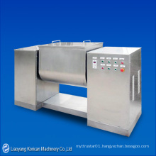 (CH) Series Trough-Shaped Mixer