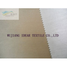 Twill Peach Skin Bonded With Knitted Fabric for upholstery