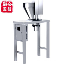 Jfz-700 Fast Mixing Milk Powder Granulator Machine
