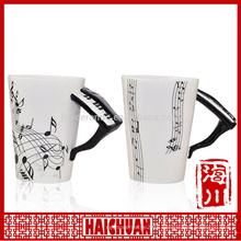 piano handle music cup