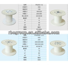 PND 100-630 Flat high speed bobbin(plastic empty spool bobbin in china)