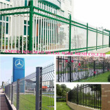 358 Anti Climb High Security Garrison Fence/Security Fencing (XMR06)