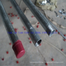 Bs1387-1985 (BSP) Steel Pipe