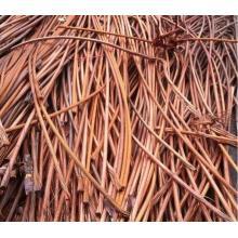 Sucata de fio de cobre, cobre de Millberry 99.999% 2016 da fábrica