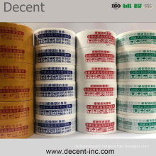 Colorful Color BOPP Packing Tape with Customized Logo