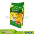 Alibaba China paquete de alimentos al por mayor de impresión a prueba de bolsas de plástico sellable Ziplock 8-Side Seal bolsa