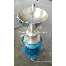 Full Stainless Steel food grade 304 colloid mill/grinder