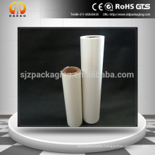 Soft Hardness and PET Material Matte PET film matt pet film milky white pet film