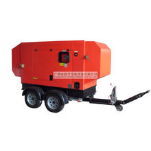 60kVA Mobile Soundproof Yto Engine Diesel Generator with Trailer