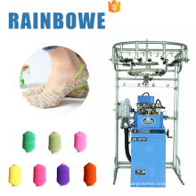 2017 newest terry sock making machine for children socks embroidery machine
