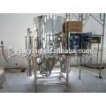 coffee/egg/milk spray drying machine