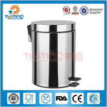 20L Stainless Steel foot pedal garbage bin