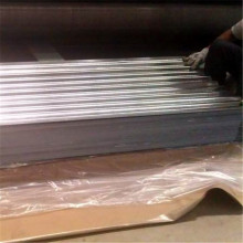 Galvanized Steel Iron Zinc Corrugated Roofing Sheet