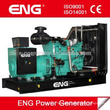 ENG POWER melhor preço para grupo gerador a diesel 300kva Powered by CUMMINS NTA855-G1A