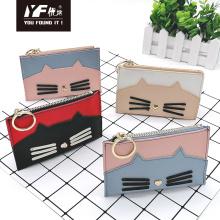 Cartoon cat style multi-function ladies pu wallet