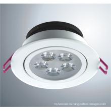 Светодиодный светильник (FLT02-D68D) (матовая Белая)