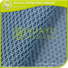 Environment Friendly Monolayer Baby Car Seat Fabrics HT-9693