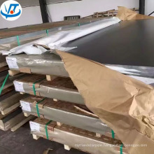 price aluminum plate 3mm/ 6083 aluminum alloy plate/ aluminum checkered plate and sheet weight