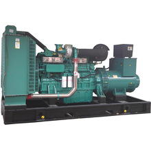 400kw Diesel Generator with Yuchai Engine.