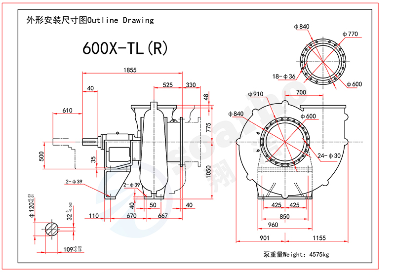 600mm Size FGD Pump