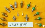 juki 500 nozzle SMT nozzle
