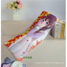 Изготовленная на заказ длинная подушка для тела в стиле аниме