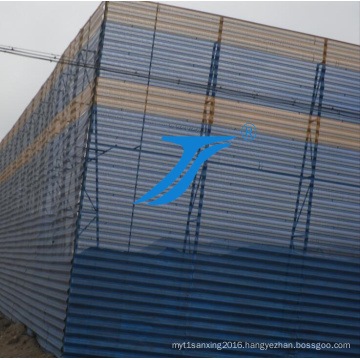 High Quality Anti-Dust Anti-Wind Windbreak Net