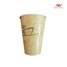 Ripple Wall Paper Coffee Cup With OEM Service