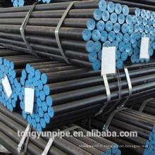 Meilleur fournisseur de tuyaux en acier sans soudure